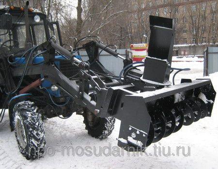 Снегоочиститель роторный МТЗ, шнекороторный снегоочиститель, снегоочистиель на МТЗ. Очень дешево